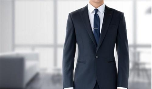 Trang phục cho một phong cách đầy chuyên nghiệp