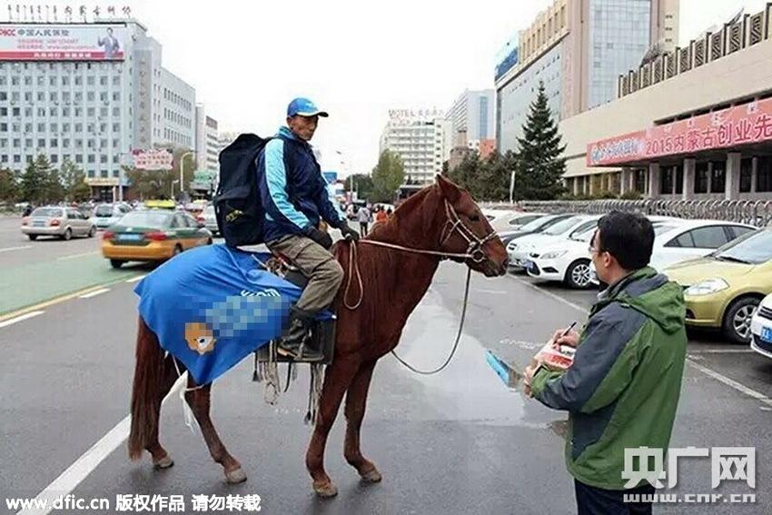 Giao hàng bằng ngựa ở Trung Quốc