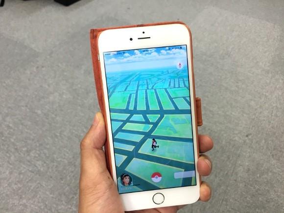 Pokemon Go kỳ lạ xuất hiện ở Nhật Bản