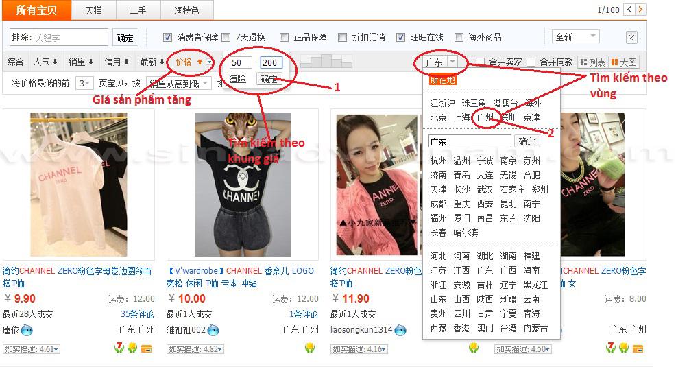 Hướng dẫn đặt hàng trên Taobao,1688.com và tmall.com
