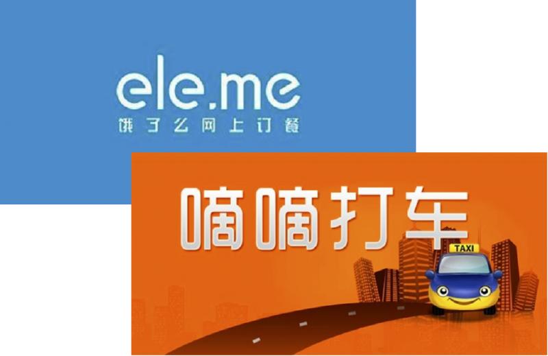 Ông trùm Alibaba đầu tư mạnh vào lĩnh vực đồ ăn