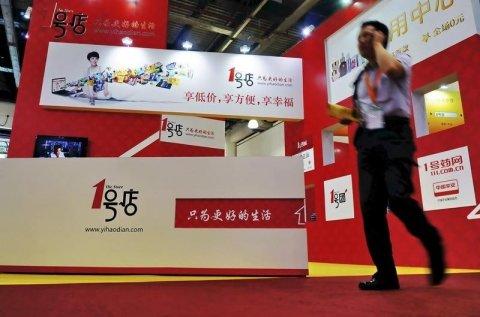Thương mại điện tử China có thể đạt 1.700 tỷ USD năm 2020