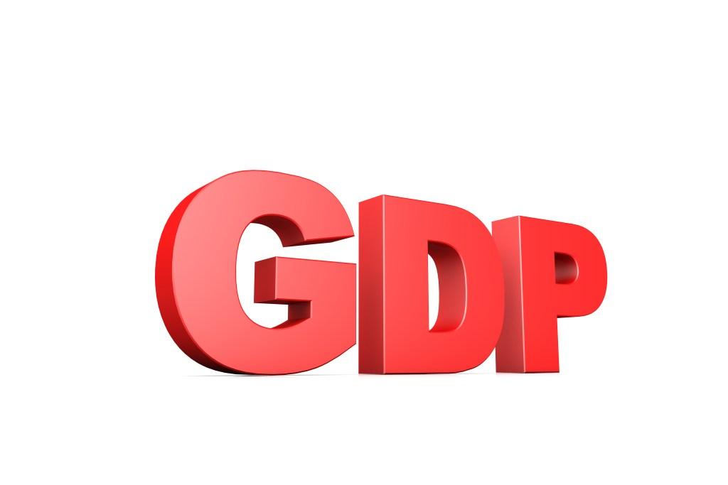 Kế hoạch để GDP tăng trưởng vượt 7,4% trong quý cuối năm