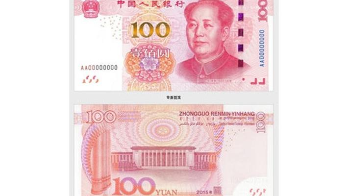 Trung Quốc phát hành tờ 100 Nhân dân tệ mới để chống tiền giả