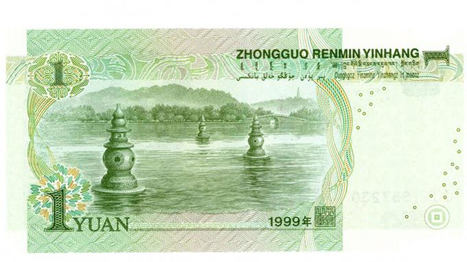 Du lịch Trung Quốc thông qua những mệnh giá tiền