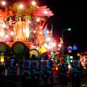 Chiêm ngưỡng mùa thu nước Nhật