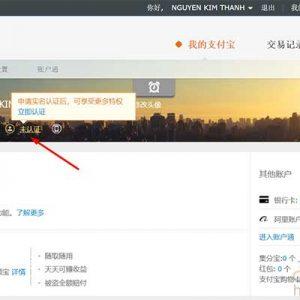 Cách xác nhận account Alipay nội địa Trung Quốc