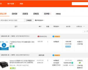 Cách đánh giá site Taobao