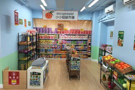 Lúc mở siêu thị mini chuẩn bị bao nhiêu vốn?