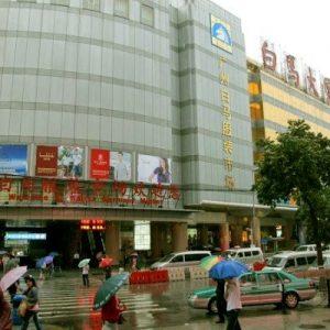 Top 10 chợ Quảng Châu China nên đến khi đi buôn hàng