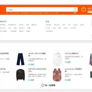Biện pháp tính tiền khi mua hàng trên Taobao, bảng giá order hàng Taobao