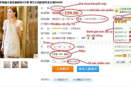 Kinh nghiệm đặt hàng Trung Quốc giá tốt chất lượng